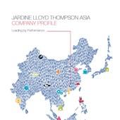 Brochure - Company Profile